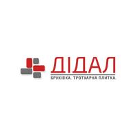 Бруківка didal Львів